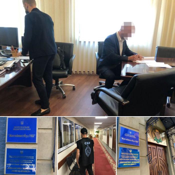 В КП Житлоинвестбуд обыски из-за подозрений в хищениях