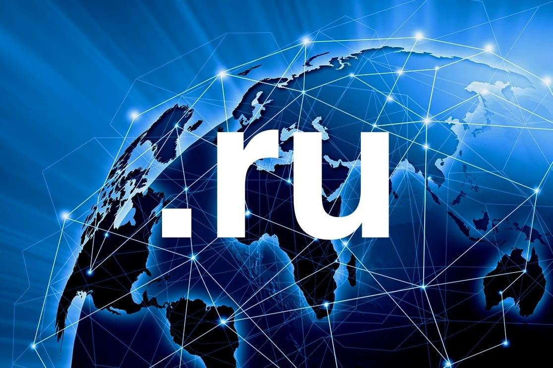 Рунету исполнилось 27 лет