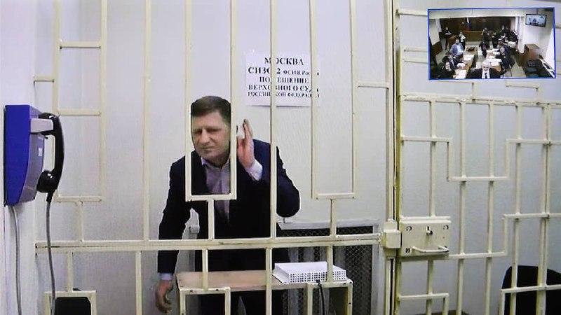 Сергей Фургал дал интервью из СИЗО «Лефортово»