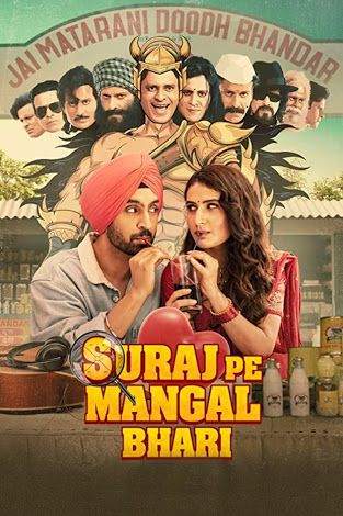 Free Download Suraj Pe Mangal Bhari Full Movie