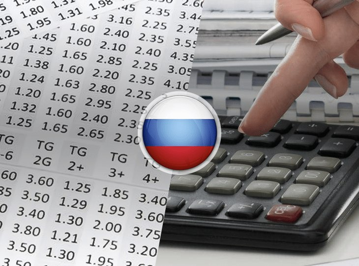 Тулуза монпелье прогноз украина