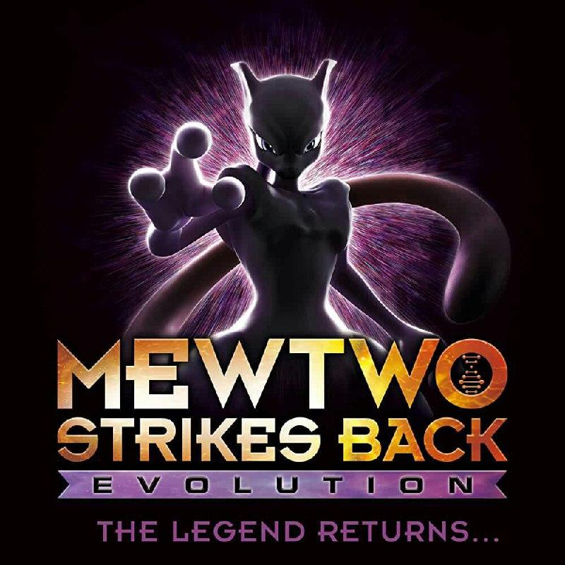 Free Download Pokémon: Mewtwo Strikes Back - Evolution Full Movie