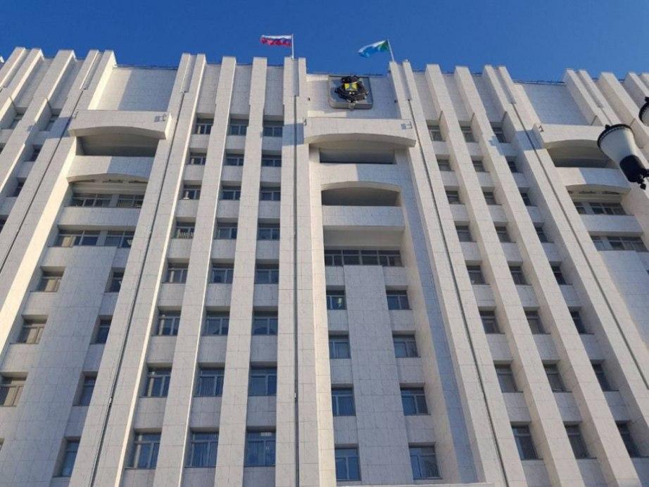 Правительство Хабаровского края сменило адрес