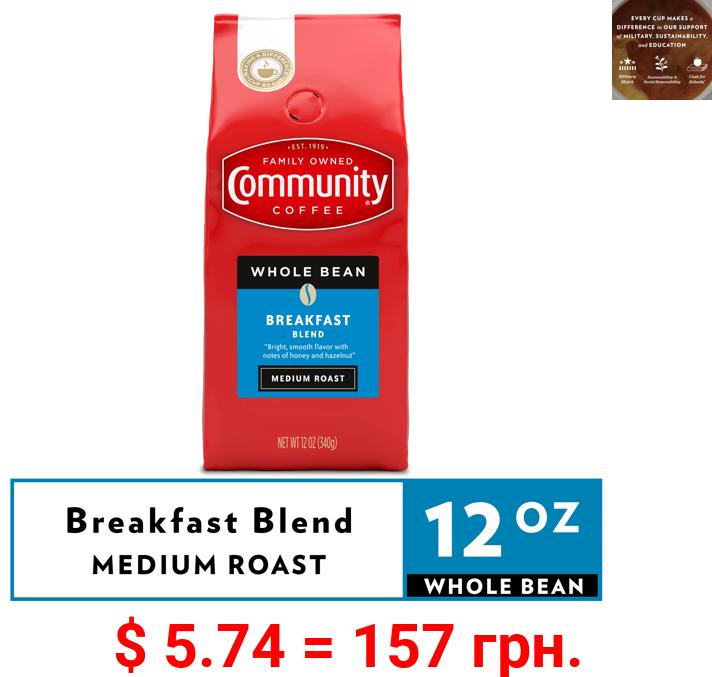 Community Coffee Breakfast Blend 12 Ounce
