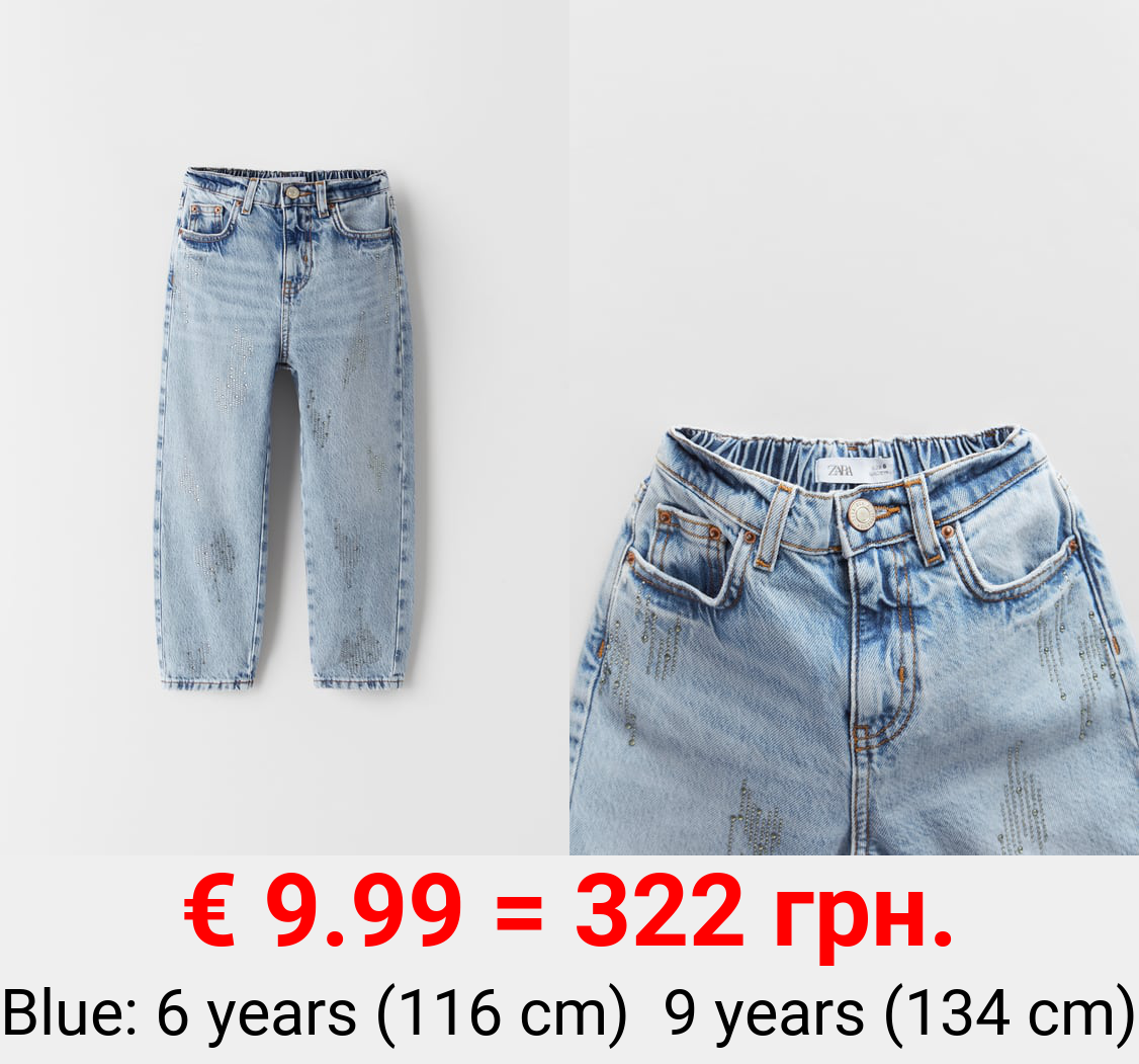 MOM JEANS WITH RHINESTONE DETAIL