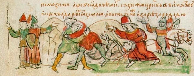 БИЛИНИ (Частина 3-тя)