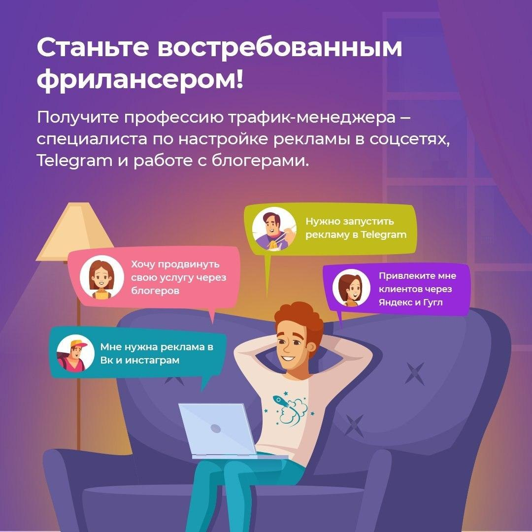 Удаленная работа редактор копирайтер удаленная работа бухгалтер на дому в москве вакансии от прямых работодателей