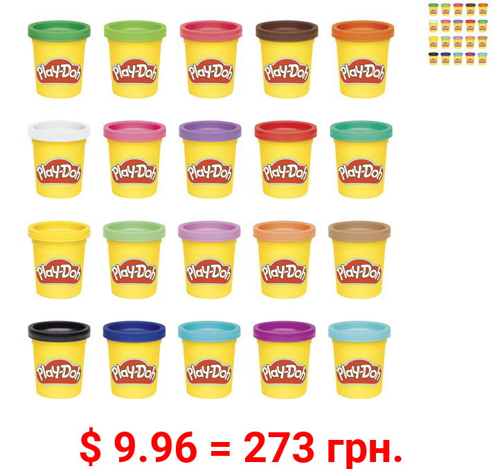 Play-Doh Modeling Compound Multicolor Magic Value 20-Pack, Non-Toxic