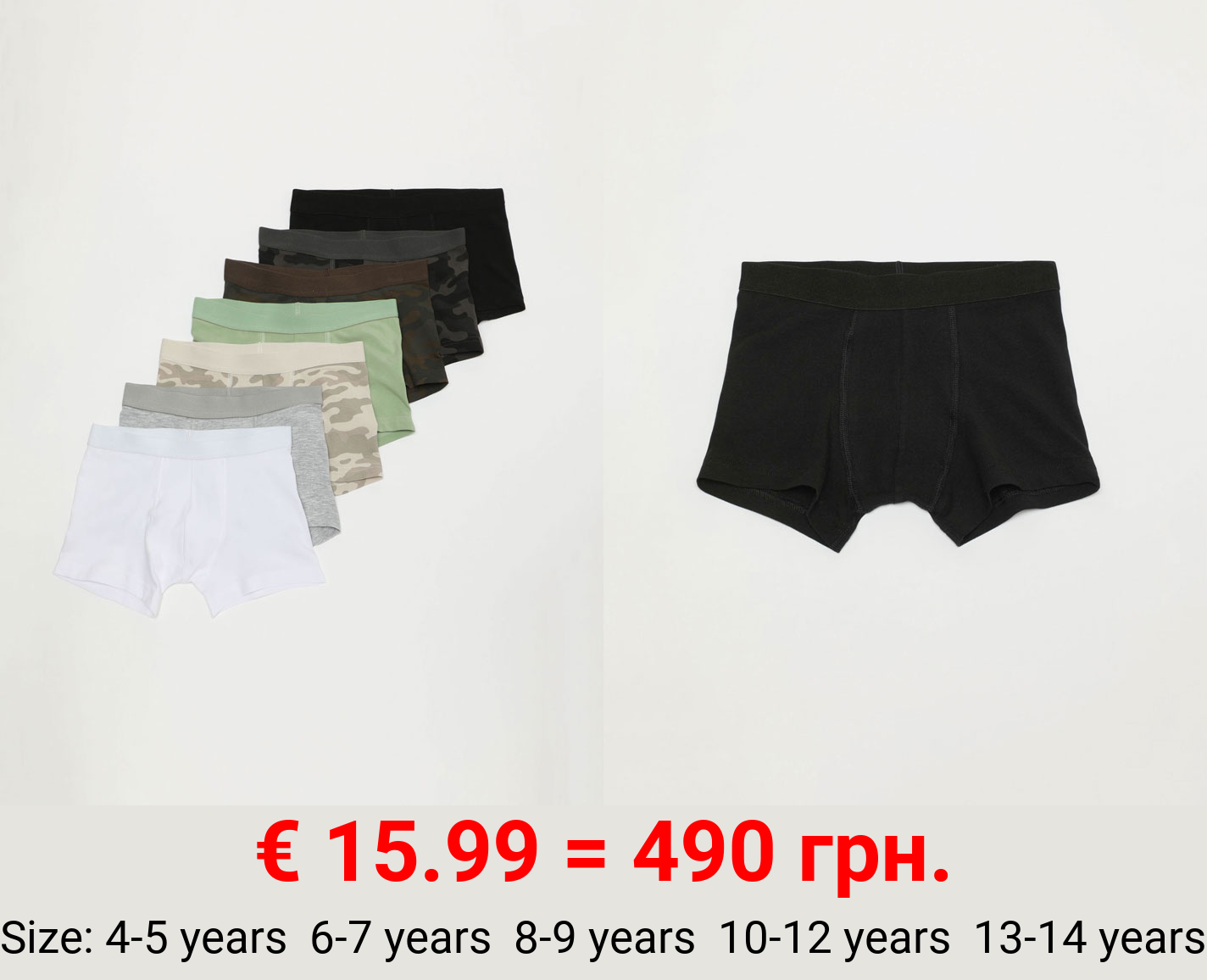 Pack of 7 plain and printed boxers