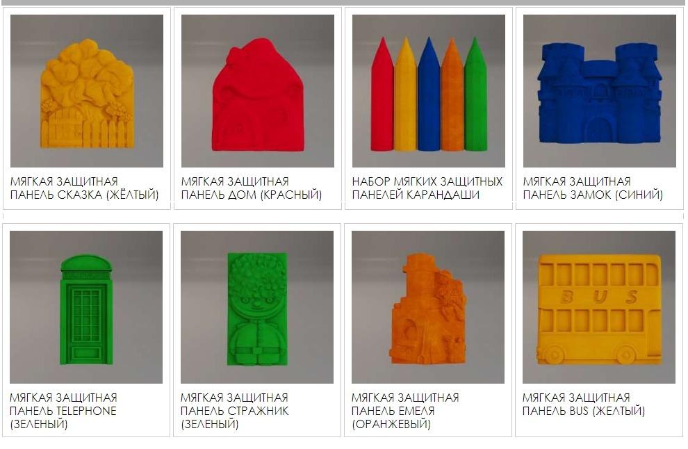 «Relieffo» анонсировал выпуск мягких 3D панелей для внутренней отделки стен