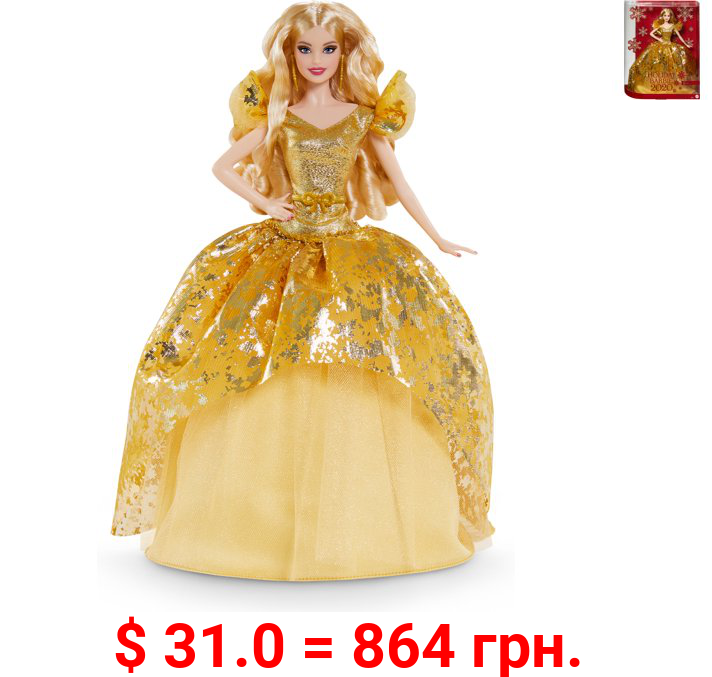 Barbie Signature 2020 Holiday Barbie Doll (12-inch Blonde Long Hair) in Golden Gown