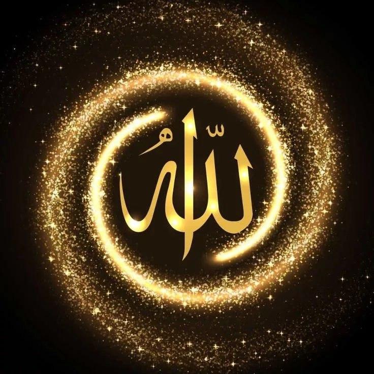 Картинки с надписи аллах, днем инженера-механика