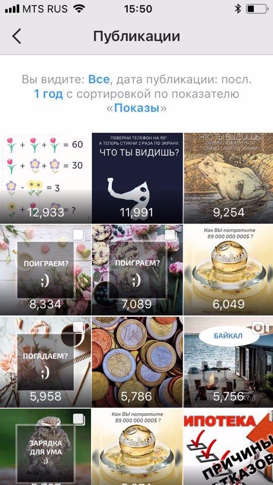 Что постить в Instagram в выходные дни
