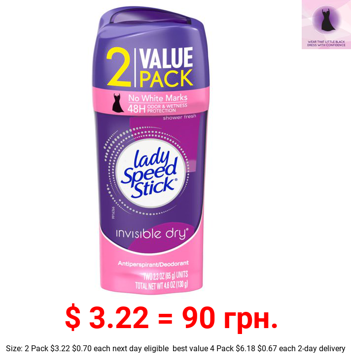 Lady Speed Stick Invisible Dry Antiperspirant Deodorant, Shower Fresh, 2.3oz Twin Pack