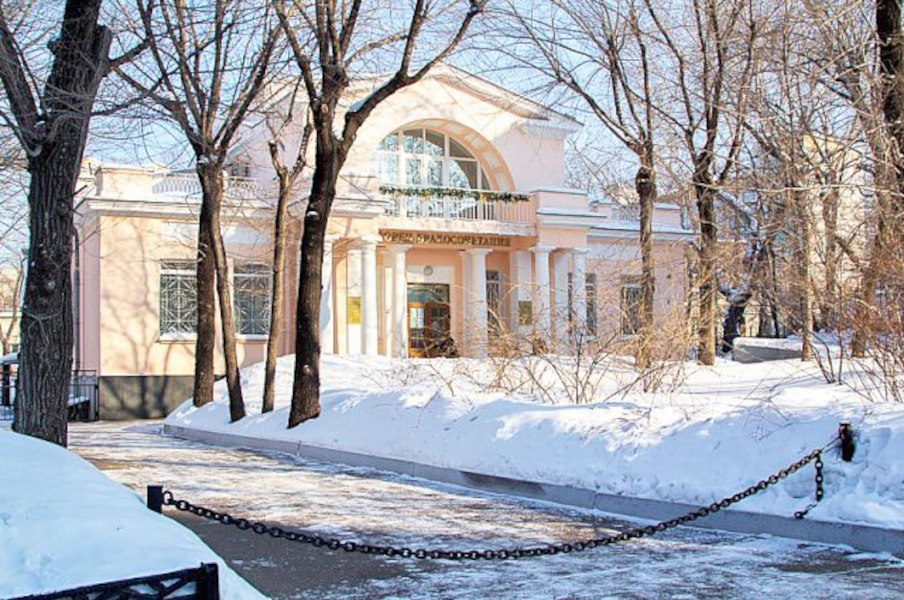 ЗАГСы Хабаровска вновь начали торжественную регистрацию браков