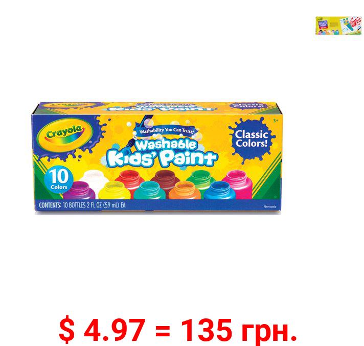 Crayola Washable Kids' Paint Set, 10-Colors
