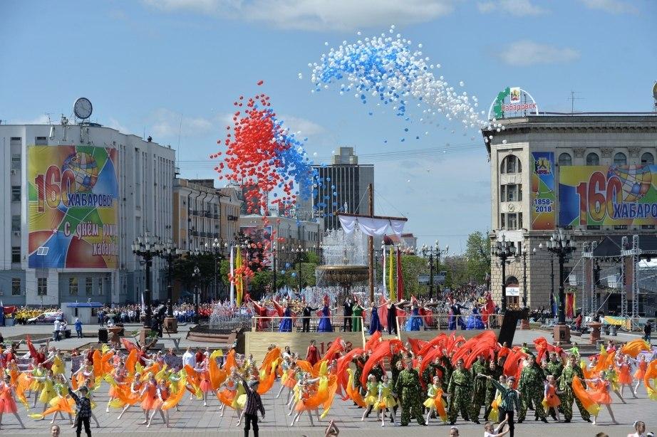 Масштабно отметят День России (2021) в Хабаровске