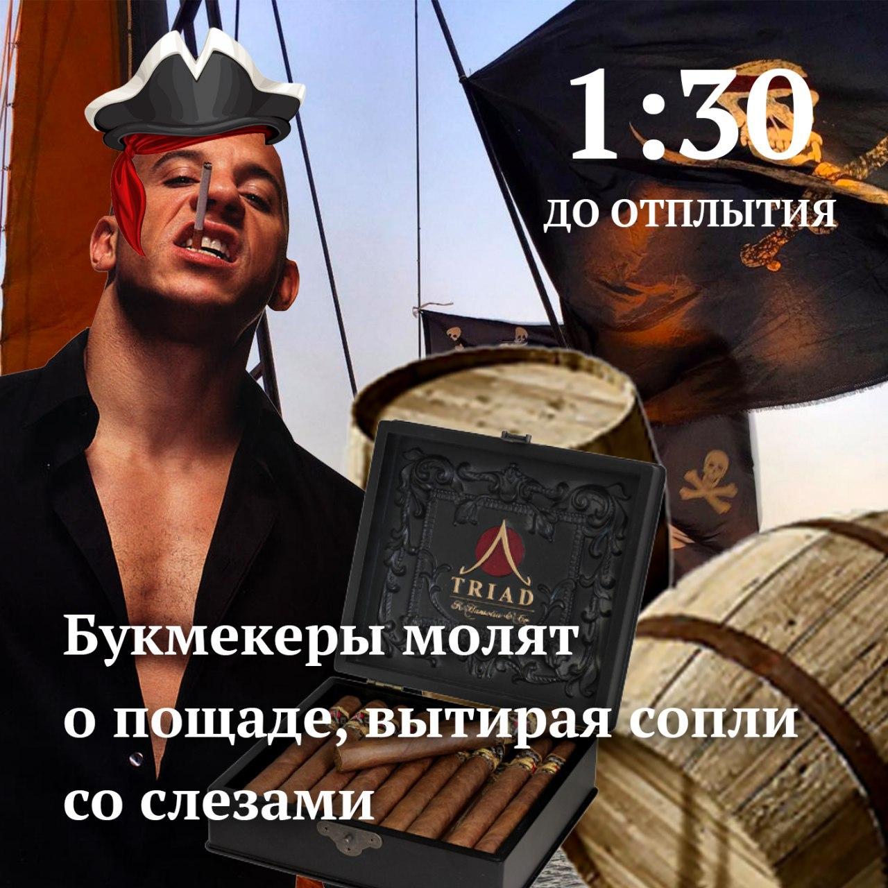 Букмекерская контора в отрадном москва рейтинг