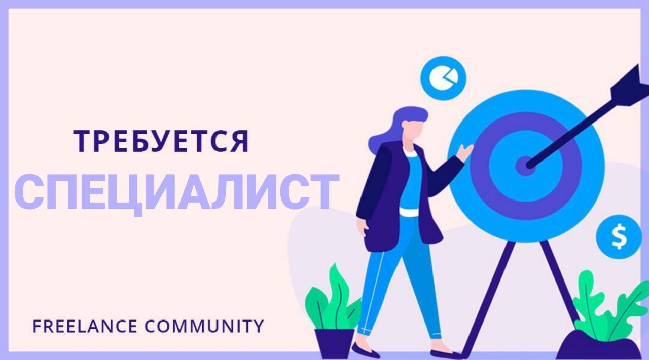 Freelance communities я не бомж я фрилансер камеди вумен