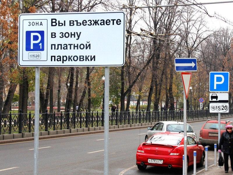 В Хабаровске планируют внедрить платные парковки