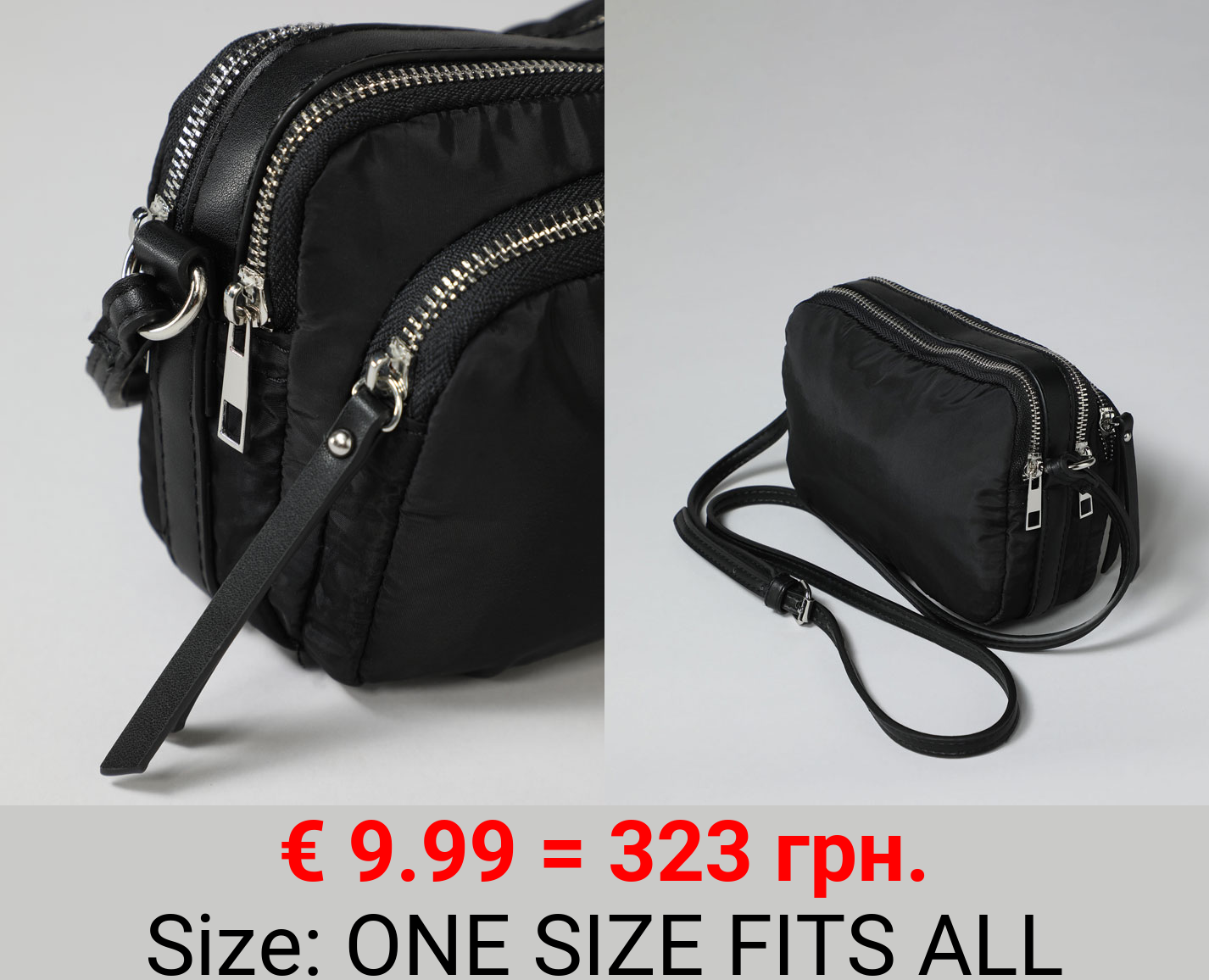 Basic crossbody bag