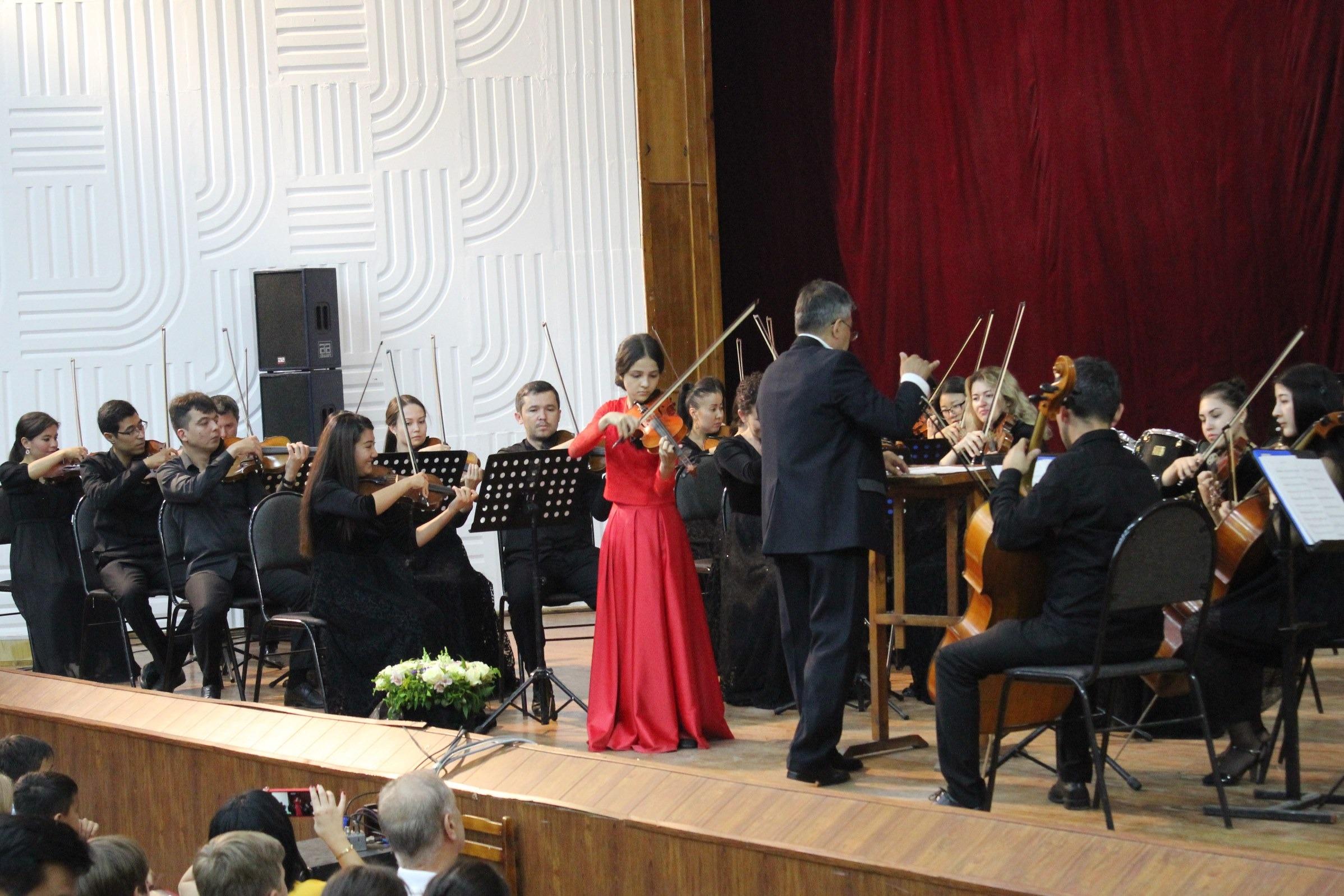 Концерт камерного оркестра «Солисты Узбекистана»