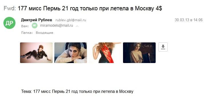 Екатерина Каменских - титулованная эскортница из Перми 27