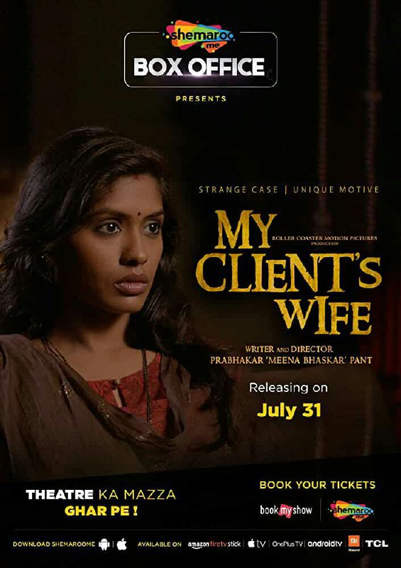Free Download My Client's Wife Full Movie