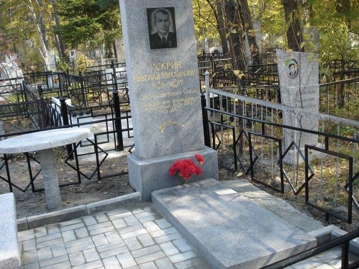 Могила Искрина Николая Михайловича