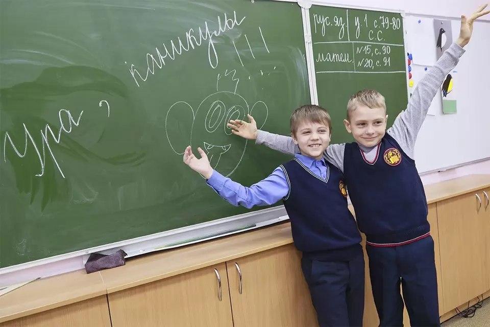 Хабаровские школьники будут отдыхать с 1 по 7 ноября