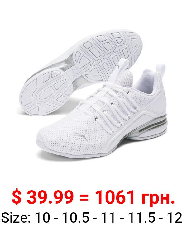 Axelion Perf Wide Men's Training Shoes