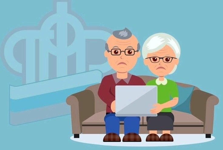 Пенсионеры недополучили сотни миллионов рублей из-за кривых баз данных