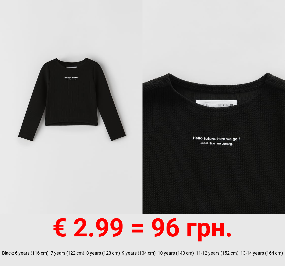 CROP T-SHIRT WITH TEXT