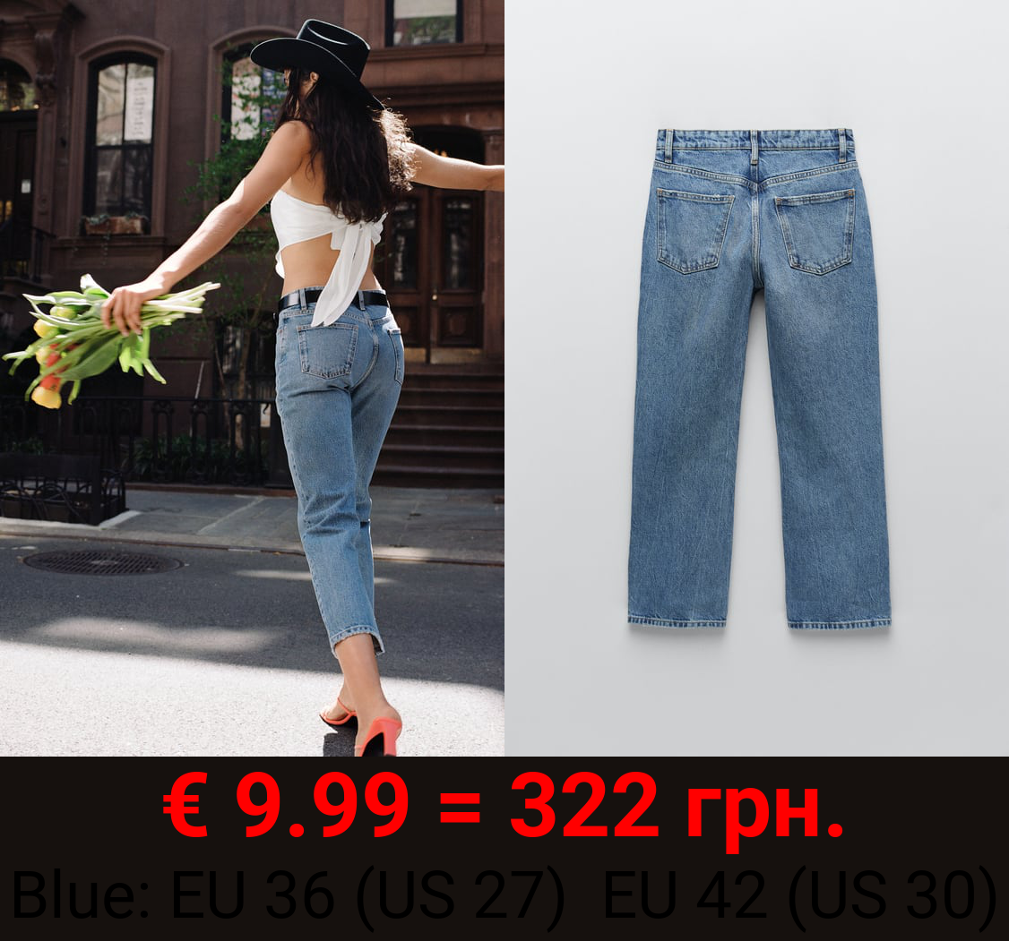 MID RISE ANKLE FLARE JEANS