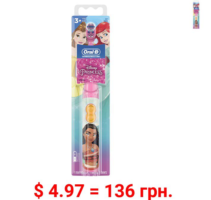 Oral-B Disney Princess Characters Kids Battery Toothbrush