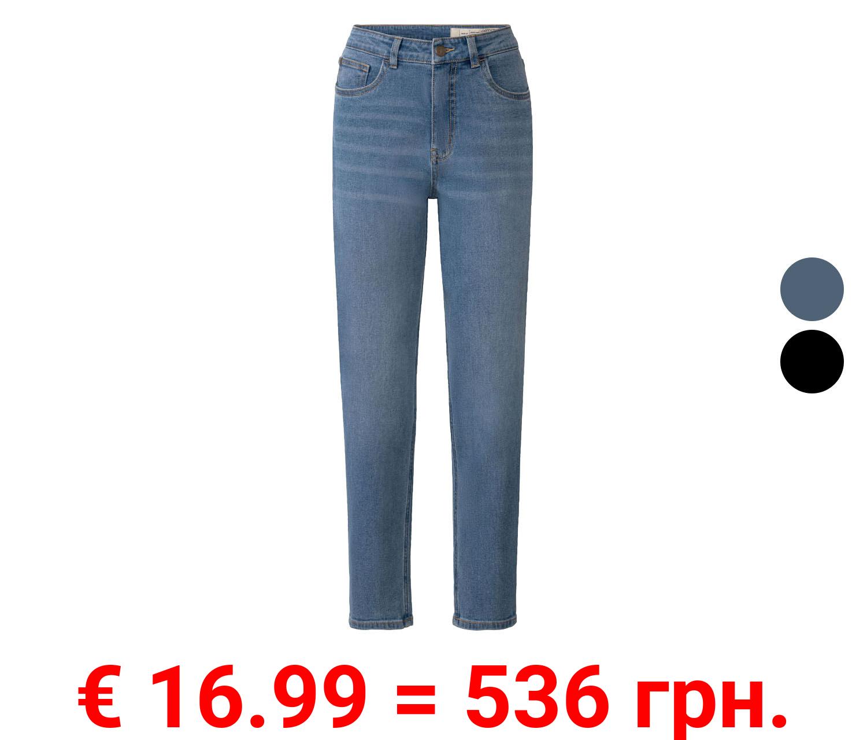 ESMARA® Jeans Mom fit Damen, mit Bio-Baumwolle