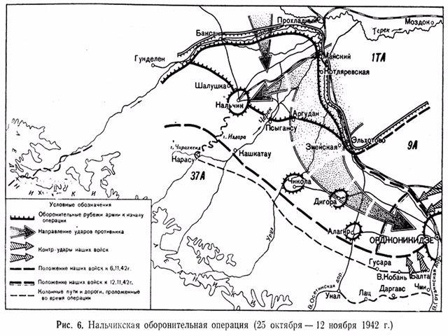 просто нарезать фото карты немецкие боев моздокского района бы, что может