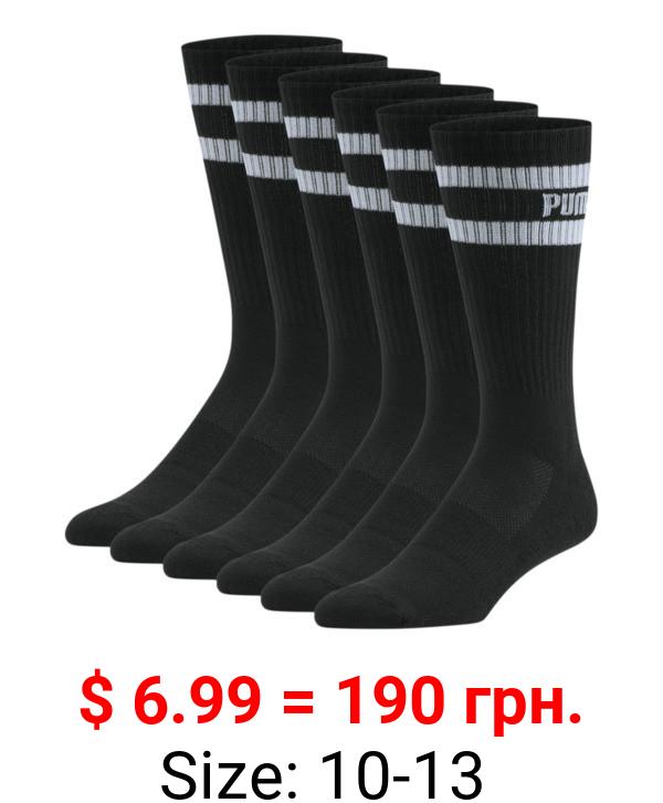 Men's Crew Socks [6 Pack]