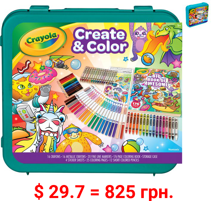 Crayola Epic Create & Color Art Coloring Case 75 Pieces Boys and Girls, Child