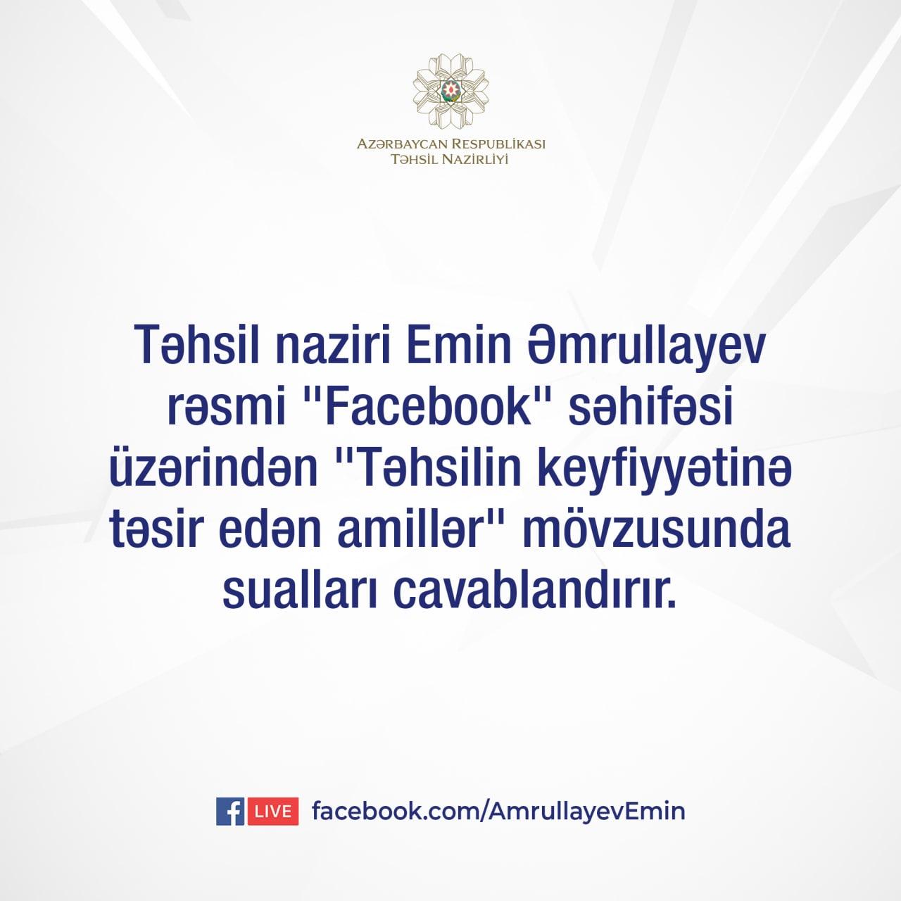 Təhsil Nazirliyi Telegram