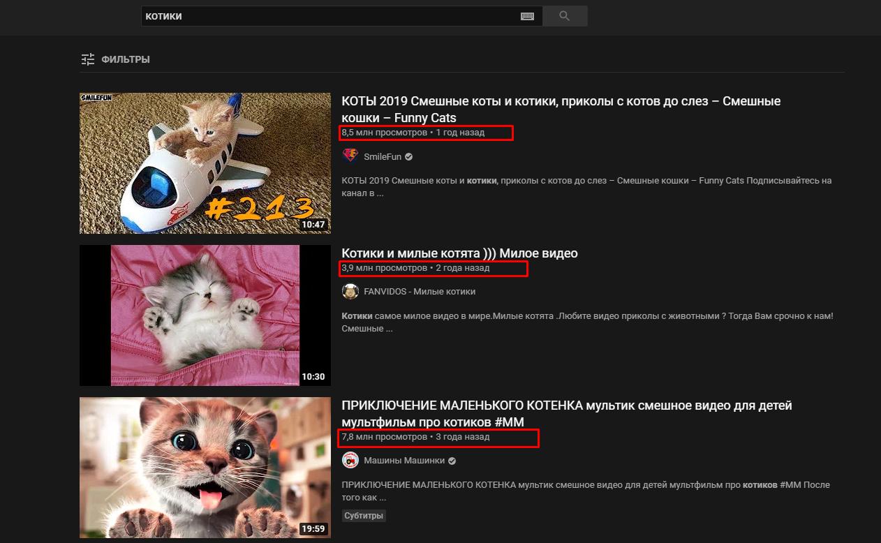 Зарабатываем на чужом контенте в Яндекс.Эфире