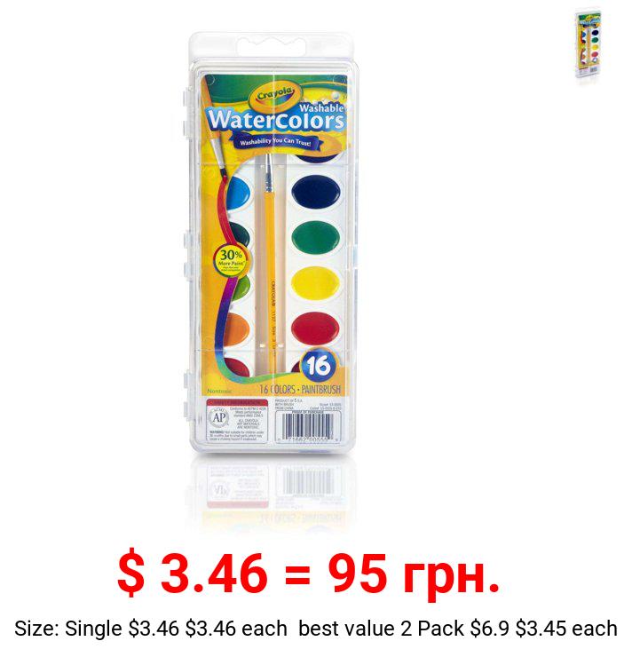 Crayola Washable Watercolor Set, 16-Colors