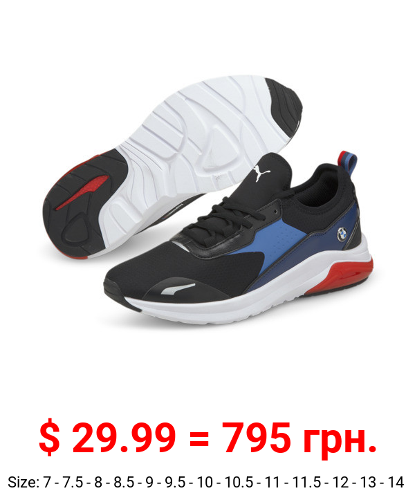 BMW M Motorsport Electron E Pro Motorsport Shoes
