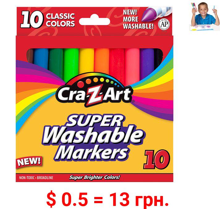 Cra-Z-Art Super Washable Marker, 10 Count