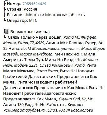 Фирсова Валентина - долбанутая сутерша из Чебоксар. 25