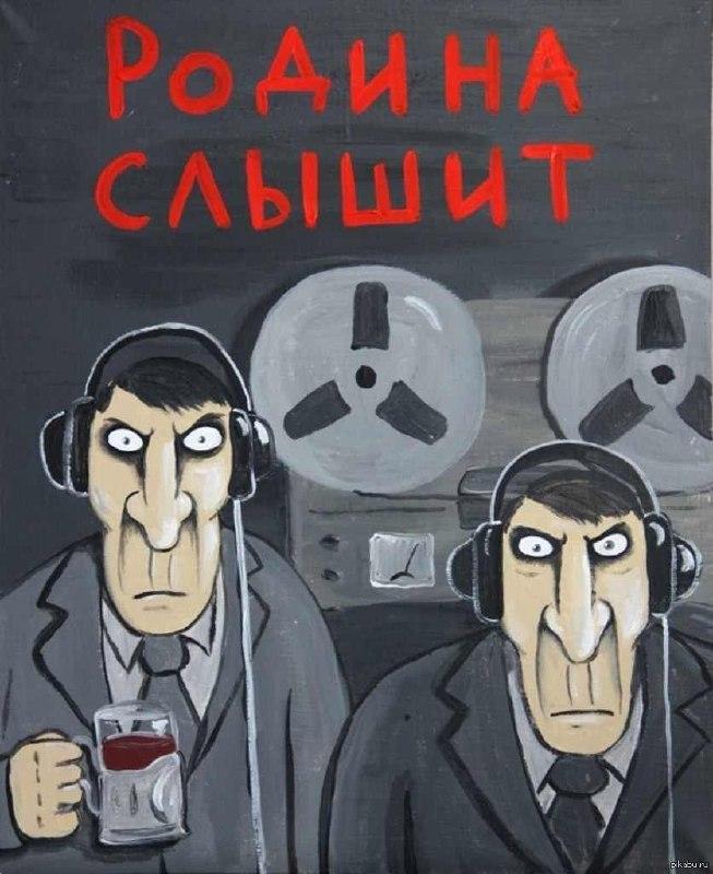 В Хабаровске каждый 10-й боится шутить о политике