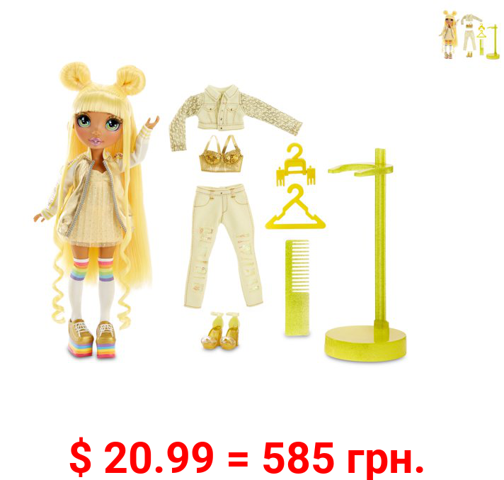 Rainbow High Sunny Madison – Yellow Fashion Doll with 2 Outfits