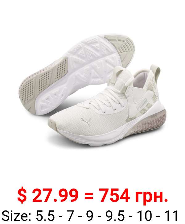 CELL Vive Animal Women's Training Shoes
