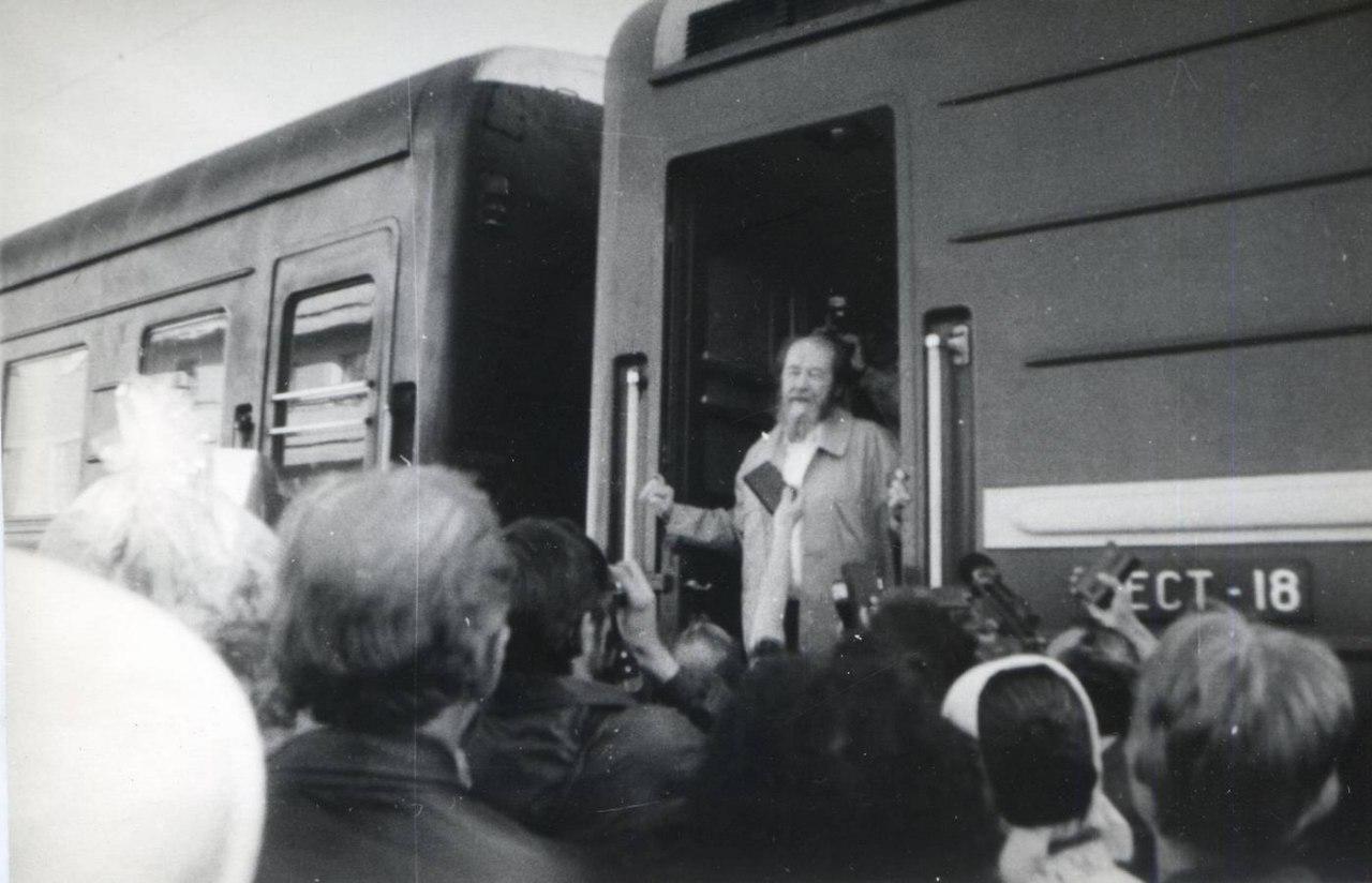 Солженицын в Хабаровске