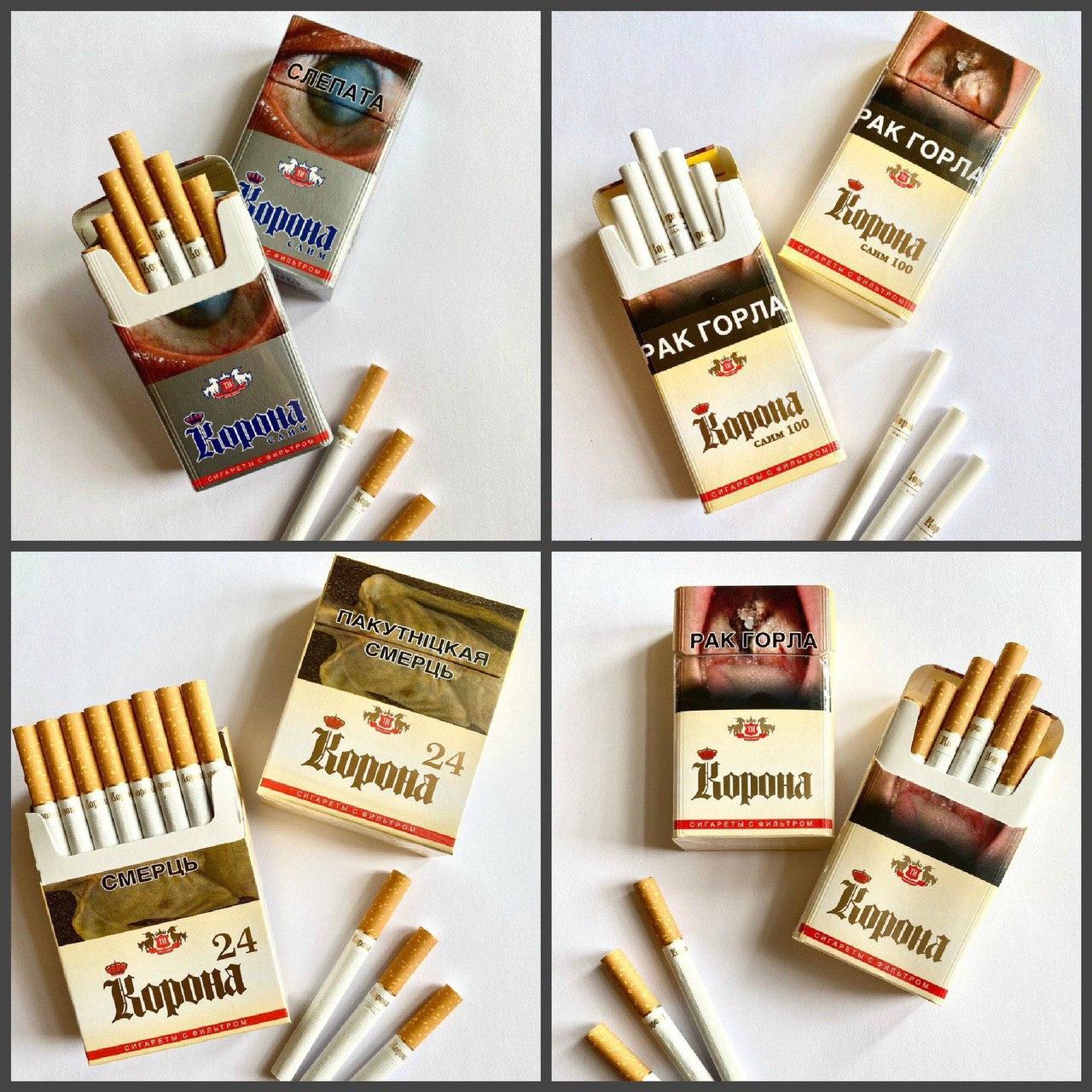 Сигареты оптом цены новосибирск оптовые компании табака